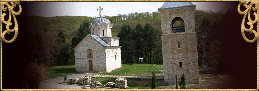 Епархија сремска 10