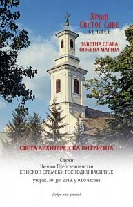 Храм Светог Саве Бечмен