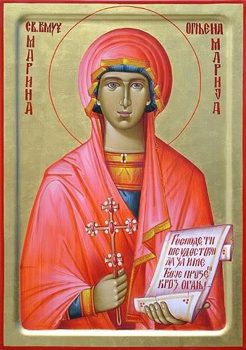 Ognjena-Marija