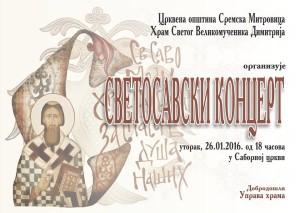 svetosavski koncert