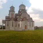 Храм Светог цара Константина и царице Јелене